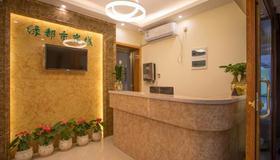 Green City Inn - Zhangjiajie - Front desk