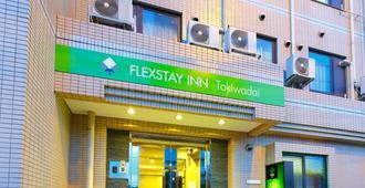Flexstay Inn Tokiwadai - טוקיו - בניין