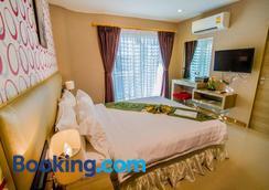 Retro 39 Hotel - Bangkok - Bedroom