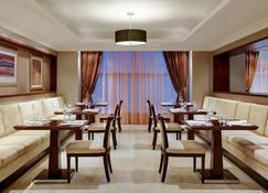 Le Méridien Towers Makkah - La Meca - Restaurante