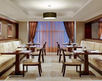 Le Méridien Towers Makkah - Mekka - Restaurant