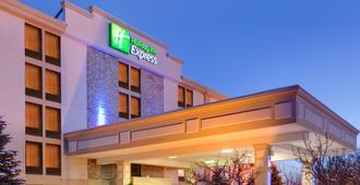 Holiday Inn Express Flint-Campus Area - Flint