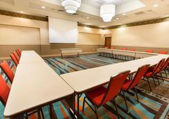 Drury Inn & Suites Montgomery - Montgomery - Phòng họp