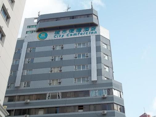 City Convenience Inn - Shenzhen - Rakennus