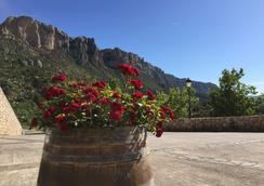 Hotel Restaurant El Balco Del Priorat - La Morera de Montsant - Outdoors view
