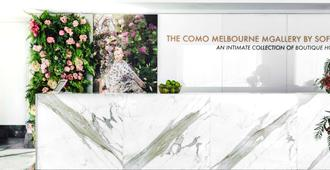 The Como Melbourne - MGallery - Melbourne - Outdoor view