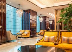 The St. Regis Changsha - Changsha - Lobby