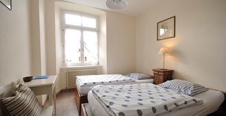 Ancien Presbytère Albert Schweitzer - Munster - Bedroom