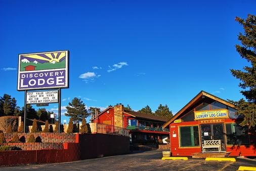 Discovery Lodge - Estes Park - Κτίριο