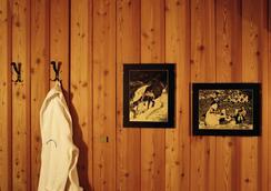 Hotel Alp Cron Moarhof - Valdaora - Room amenity