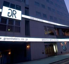 Green Rich Hotel Suizenji