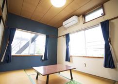 Habitacion Niiya Mt Fuji - Фудзикавагутико - Удобства в номере