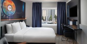 Inntel Hotels Rotterdam Centre - רוטרדם - חדר שינה