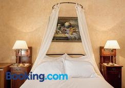 Nafsimedon Hotel - Náfplio - Bedroom