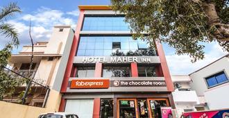 Fabexpress Maher Inn - Ahmedabad