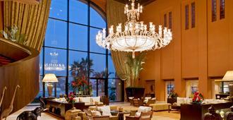 Sofitel Cairo Nile El Gezirah - Kairo - Lounge