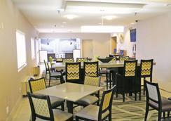 La Quinta Inn Lincoln - Lincoln - Restaurante