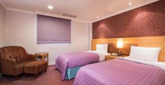 Wonstar Hotel Songshan - Taipei - Chambre