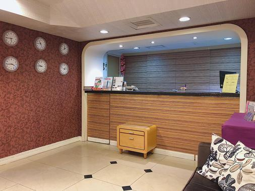 Wonstar Hotel - Songshan - Taipei - Front desk
