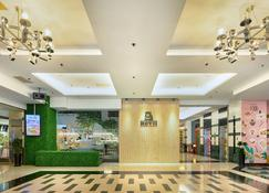 Howard Plaza Hotel Hsinchu - Hsinchu City - Lobby