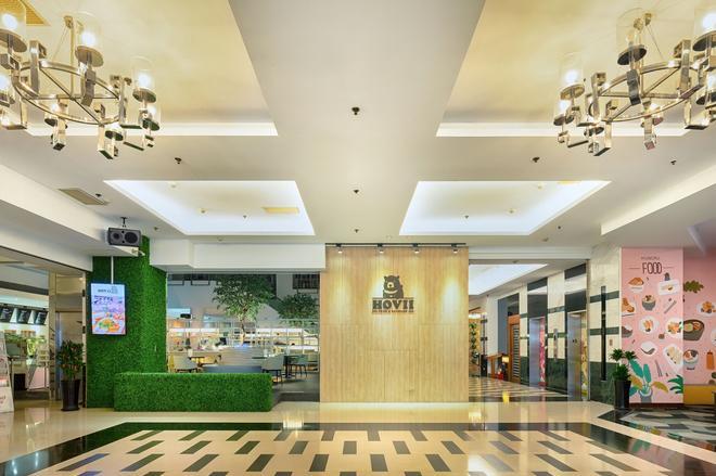 新竹福華大飯店 - 新竹市 - 大廳
