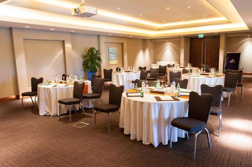 JA Ocean View Hotel - Ντουμπάι - Αίθουσα συνεδριάσεων