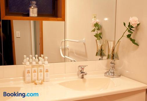 Strathern Motor Lodge - Christchurch - Bathroom