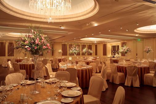 Hyatt Regency Kiev - Kyiv - Banquet hall