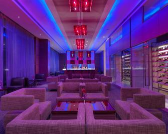 Radisson Blu Hotel Greater Noida - Велика Нойда - Лаунж