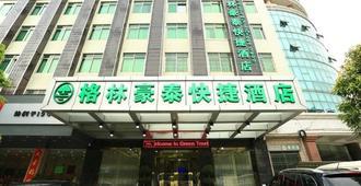 Dongzhi Hotel - Guangzhou