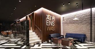 Athenswas Design Hotel - Aten - Lounge
