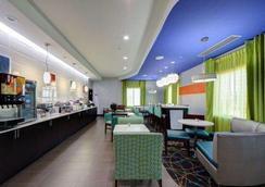 Comfort Inn and Suites Tulsa - Tulsa - Restaurant
