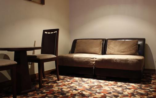 Westown Hotels Ikeja - Lagos - Living room