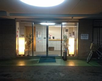 Hotel Himeji Hills - Himeji - Building