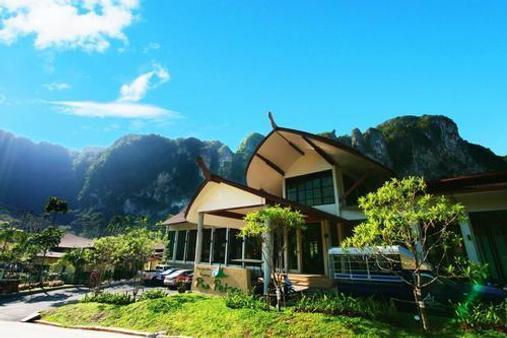Aonang Phu Petra Resort Krabi - Krabi - Building