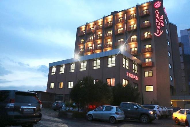 Kenenisa Hotel - Addis Ababa - Building