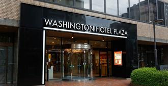 Kagoshima Washington Hotel Plaza - Kagoshima - Building