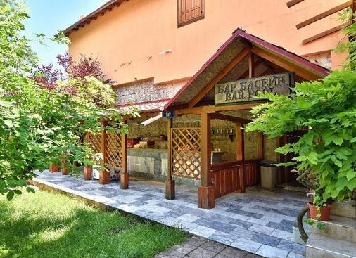 Estreya Palace & Residence - Saints Constantine and Helena - Bar
