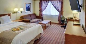 Coastal Inn Halifax - Halifax - Bedroom