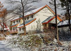 Canopy Cortina Lodge - Otari