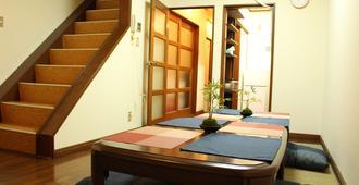 Alex's Home Umeda - Osaka - Dining room