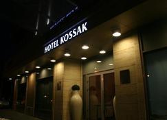 Hotel Kossak - Krakow - Bangunan