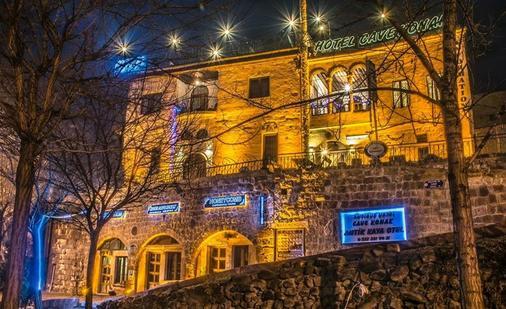 空克山洞酒店 - 特級 - 耳古樸 - 內夫謝希爾 - 建築