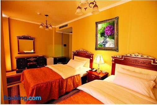Dinasty Hotel - Tirana - Bedroom