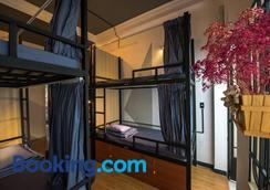 The Like Hostel & Cafe - Ho Chi Minh City - Bedroom