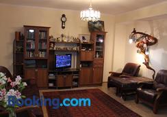 Guest House Crocus - Bishkek - Hotel amenity