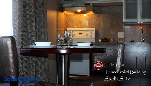 赫爾姆斯酒店 - 維多利亞 - 維多利亞 - 餐廳