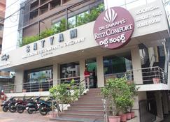 Ritz Comfort - Visakhapatnam - Edificio