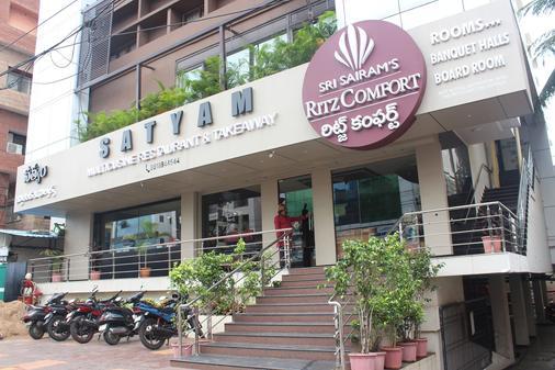 Ritz Comfort - Vishakhapatnam - Gebouw