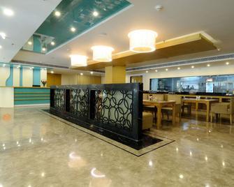 Hotel City Park - Amritsar - Lobby